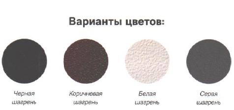 Железная кровать Батерфляй в Симферополе и Крыму